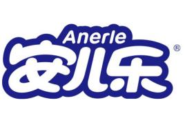 安儿乐纸尿裤